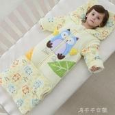 嬰兒睡袋冬季加厚小孩寶寶嬰幼兒冬款防踢被神器兒童四季通用  千千女鞋