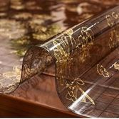 軟玻璃餐桌墊茶幾隔熱墊pvc防水防燙印花歐式塑料膠墊水晶板桌布HRYC【紅人衣櫥】