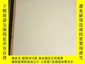 二手書博民逛書店書跡名品叢刊《漢罕見孔宙碑》Y173156 二玄社 二玄社 出版1959