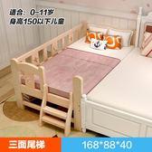 兒童實木床帶護欄男女小孩床公主單人床寶寶嬰兒邊床加寬拼接大床