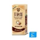 貝納頌咖啡-榛果風味拿鐵375MLx3【...