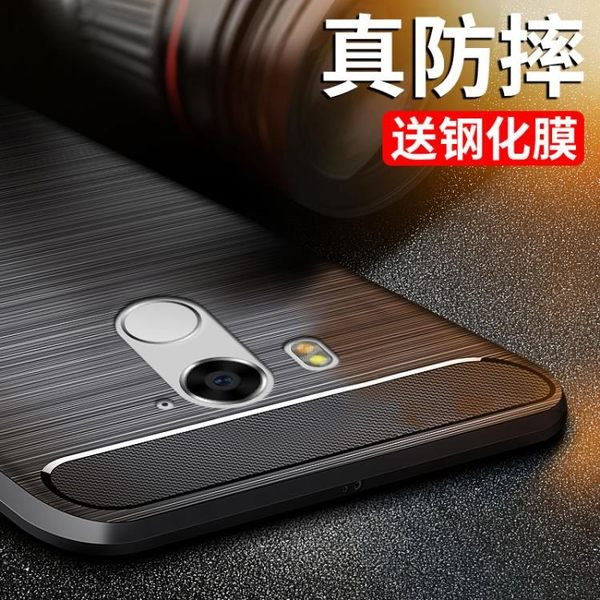 HTC U11plus手機殼u11life保護套軟硅膠殼個性創意男款女防摔全包 城市科技