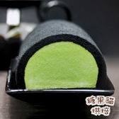 糖果貓烘焙.黑魔法竹炭抹茶蛋糕捲(420g/條)★預購﹍愛食網