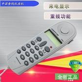 電話機測試器測線電話機測試線路查線電話多種插頭  【全館免運】
