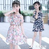女童洋裝中大尺碼新款時尚兒童雪紡吊帶公主裙小女孩洋氣紗裙子 js5557『黑色妹妹』