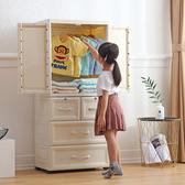 【Mr.box】鄉村風歐式雙開門兒童吊掛衣櫃(2小+2大抽屜)