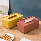 整理盒 紙巾盒 收納盒 餐巾紙 竹蓋 塑料蓋 木蓋 日式 北歐風 摩登簡約 面紙盒【A011-1】生活家精品