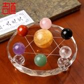 吉道 水晶球七星陣擺件 七彩七星陣 五行珠五行陣家居禮品擺設 瑪麗蘇
