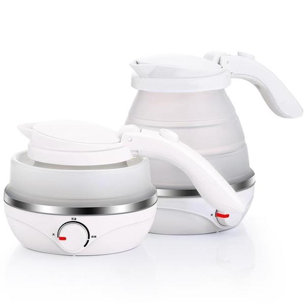 熱水壺 美國Zoomland/卓朗 F-011E電熱水壺出國旅行折疊硅膠便攜式燒水壺 萬聖節狂歡 卡洛琳