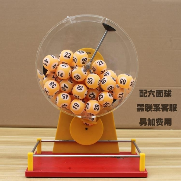 抽獎機 搖號機電動搖獎全自動手動雙色球體彩大樂透招投標轉盤抽獎乒乓球 mks宜品