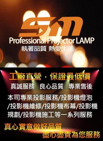 OPTOMA BL-FS300B 副廠投影機燈泡 For THEME-SHD7200
