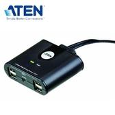 ATEN宏正 US224 2埠 USB週邊分享裝置