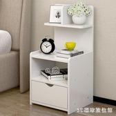 床頭櫃簡約現代床頭櫃多功能收納櫃儲物簡易床頭櫃床邊小櫃子經濟型 LH6908【3C環球數位館】