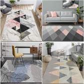 北歐地毯客廳沙發茶幾毯現代地毯