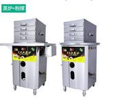 腸粉機 抽屜式商用全自動燃氣蒸爐一抽一份