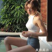 韓國新款分身兩件套高領保守氣質比基尼游泳衣女高腰大胸遮肚泳裝 米希美衣