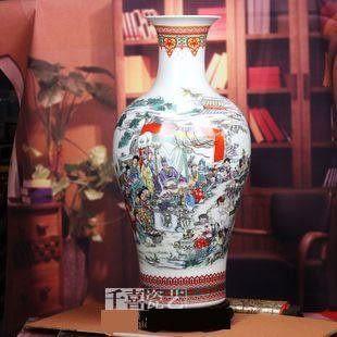 景德鎮陶瓷器粉彩大花瓶蟠桃會壽桃魚尾瓶