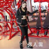 中大尺碼新款瑜伽服套裝女專業健身房跑步運動速干衣背心 zm4222『男人範』
