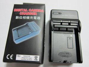 SAMSUNG BP-70A 電池充電器 座充 (100V-240V) DV150F MV800 ST66 SL50 SL630 ES70 PL100 WP10 ES73