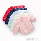 兒童羽絨棉服男童女童中小童棉襖新生兒寶寶棉衣內膽秋冬外套『快速出貨』