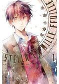 Stella et mille feuille  星星與千層派   01
