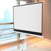 投影布幕螢幕60寸加厚支架幕高清白玻纖幕儀移動幕布【全館滿千折百】