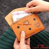 可愛硬幣零錢包迷你薄款大容量小眾設計拉鏈多層【CH伊諾】