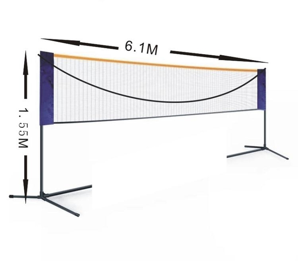 羽毛球網架便攜式家用室內戶外簡易折疊比賽標準網移動羽毛球支架