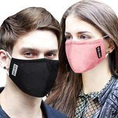 伊藤良品口罩防霧霾pm2.5防塵霾透氣男女秋冬季保暖時尚霧霾口罩