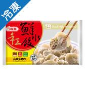 龍鳳冷凍手工鮮水餃-高麗菜豬肉口味800g/包【愛買冷凍】