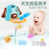 洗澡玩具噴水戲水沐浴女男孩投籃抖音女男孩沙灘套裝 衣櫥秘密