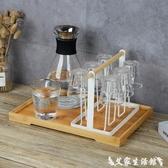 杯架家用創意瀝水玻璃杯水杯掛架咖啡杯馬克杯子架收納杯架托盤置物架 春季新品