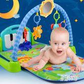 嬰兒腳踏鋼琴嬰兒玩具寶寶健身架器游戲毯 ys9888『易購3c館』