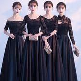 小禮服黑色晚禮服裙女長款2018新款演出畢業宴會聚會晚會學生派對洋裝 Ic324『男人範』