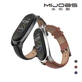 MIJOBS 小米手環 5 4 3 代 替換真皮GT腕帶 米布斯 多色 腕帶 替換帶 測心律 運動 腕帶 真皮 手環