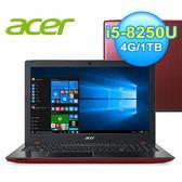 ACER E5-576G-52W5 15.6吋獨顯筆電 洛可可紅【加贈木質音箱】