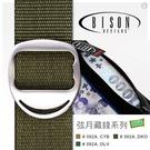 [美國製 BISON] 弦月 藏錢腰帶 592A-1;旅行腰帶
