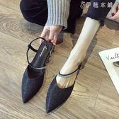 尖頭單鞋女百搭韓版包頭低跟平底鞋水鑚一字扣涼鞋 伊鞋本鋪