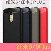 【萌萌噠】Xiaomi 紅米5 / 紅米5 plus  類金屬碳纖維拉絲紋保護殼 軟硬組合款 全包矽膠軟殼 手機殼
