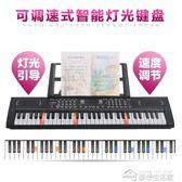 多功能電子琴教學61鋼琴鍵成人兒童初學者入門男女孩音樂器玩具88  YYJ夢想生活家