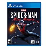 【PS4 遊戲】漫威蜘蛛人:邁爾斯摩拉斯 一般版 《中文版》