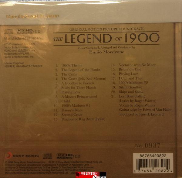 【停看聽音響唱片】【K2HD】THE LEGEND OF 1900 ENNIO MORRICONE