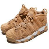 Nike Air More Uptempo PRM Wheat 大AIR 男鞋 土黃色 咖啡色 【PUMP306】 AA4060-200