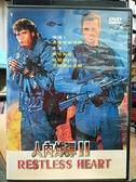 挖寶二手片-C08-070-正版DVD-電影【人肉炸彈2】-麥可賓恩 凱瑟琳約克 艾德里安保爾(直購價)
