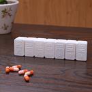 英文星期標示藥盒 維他命 藥品 整理 分類 一周 收納 多格 小物 多功能【K082-3】MY COLOR