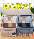 衣服收納箱布藝牛津布整理盒箱子袋子可折疊筐衣物袋【淘嘟嘟】