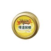 樺達喉糖-清新檸檬 (50g/盒)【杏一】