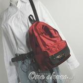 後背包 新款女包牛津布撞色後背包女小校園百搭學生書包小背包小包包 『全館免運』