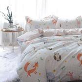 文青風精梳棉單人床包被套組-狐狸森林