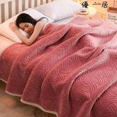 加厚珊瑚絨毯子雙人法蘭絨